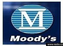 """Благодаря чему Moody's повысил рейтинги """"Сбербанка"""" и """"Казкоммерцбанка"""" в Казахстане?"""