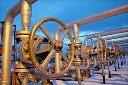 Почем российский газ для Европы?