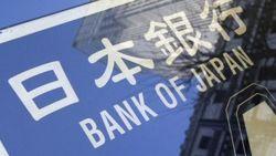Инвесторам: S&P грозит Японии снижением рейтинга