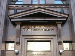 Добьются ли нерезиденты рекапитализации банков РБ и зачем?