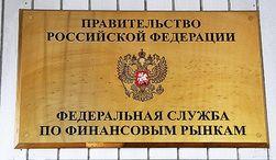 Инвесторам: в ФСФР подтвердили рост рынка страхования России