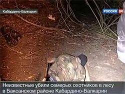 Семеро погибших – итог «встречи» охотников с бандитами в Кабардино-Балкарии