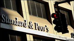 S&P поставило под угрозу рынки Европы и США