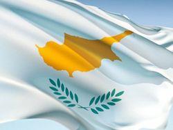 На что идет Кипр ради экономии бюджета?