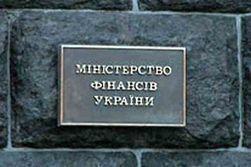 Чем грозит Украине госдолг в 0,5 трлн. грн?