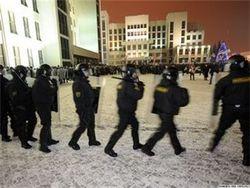 Демонстранты разогнаны, милиция полностью контролирует ситуацию в Минске