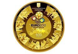 С пятницы можно приобрести юбилейную монету Евро-2012