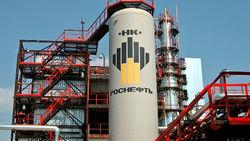 За что «Роснефть» выплатила голландской Yukos Capital 13 млрд. рублей?