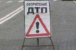 В крупной аварии в Москве пострадали двое