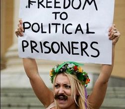 КГБ назвал акцию FEMEN провокацией и девушки бесследно пропали