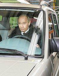 Каковы официальные доходы Путина?