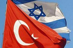 Израиль заблокировал многомиллионную сделку с Турцией