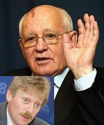 За что Песков раскритиковал Горбачева?