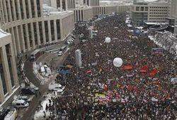 Кто он – участник митингов в Москве?