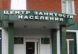 Стоит ли опасаться безработицы в России в 2012 году?