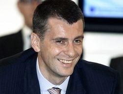 Прохоров уволит каждого третьего госслужащего