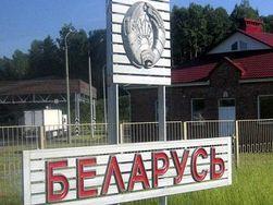Беларусь станет на шаг ближе к ЕС