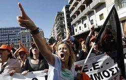 Инвесторам: Греция может скоро покинуть зону евро