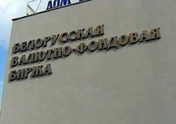 В Беларуси резко вырос курс доллара?