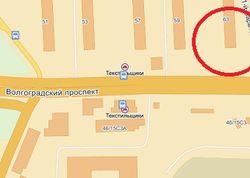 Поругавшись в магазине с москвичами, дагестанец открыл огонь