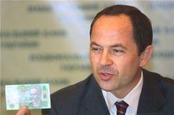 Правительство Украины решило повысить пенсионный возраст – что скажут депутаты?