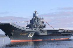 «Адмирал Кузнецов» и «Адмирал Чабаненко» уже в Сирии
