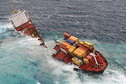 Капитану разбившегося судна могут дать два года