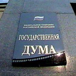 Стоит ли отменять банковскую тайну чиновникам России?