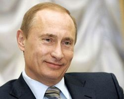 Какое задание вице-премьерам выдал Путин?
