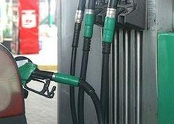 Инвесторам: цены на бензин будут расти