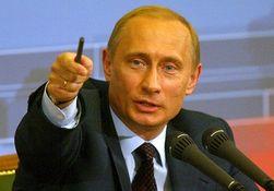Бедность в России глазами Путина