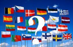То, о чем говорили, настало: еврозона посыпалась?