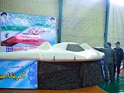 Иран подарит США игрушечный самолетик