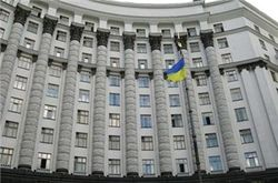 Растраченные экс-правительством Украины «киотские» деньги возвращены на счета