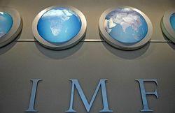 Триллион для МВФ: спасение евро или угроза для доллара?
