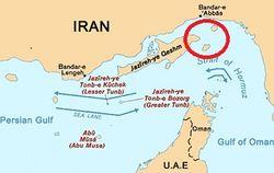 В Ормузском проливе пошел ко дну корабль с пассажирами