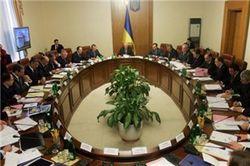 В Украине назначены персональные ответственные лица за проведение реформ
