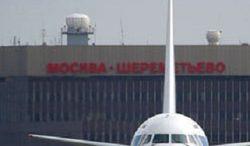 На борту рейса Москва – Шарм-эль-Шейх произошло задымление