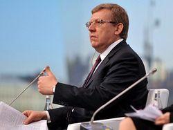 Алексей Кудрин отметил мощь экономики России