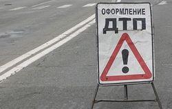Офицер секретной воинской части попал в ДТП в Москве