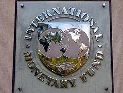 МВФ признал зону евро и США основными катализаторами кризиса в мире