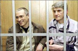 Ходорковский не станет просить президента о помиловании