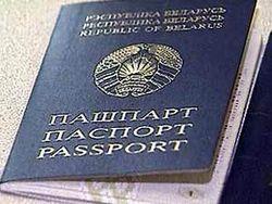Беларусь готовится к введению биометрических паспортов