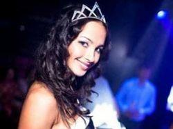 Самой красивой московской студенткой стала Дан-Чин-Ю