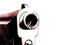 В Екатеринбурге стреляли в сотрудника ФСКН