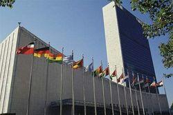 Инвесторам: чем грозит резолюция СБ ООН Ближнему Востоку?