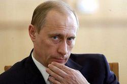 Путин: Я бы сейчас никого не обвинял
