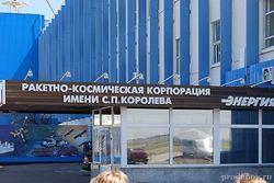 При невыясненных обстоятельствах погибли 2 сотрудника «Энергии»