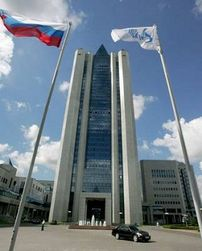 «Газпром» ищет виновных в недостаче газа