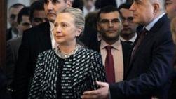 Клинтон рекомендует Болгарии реструктуризировать энергетику